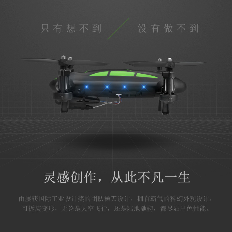Feiyu Fy602 Air Dual Purpose Set High Remote-control Drone WiFi Real-Time Aerial Photography Remote-controlled Unmanned Vehicle