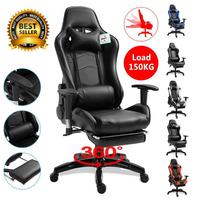 Adjustable Office Chair Ergonomic High-Back Faux Leather Racing Bedroom Computer Game Chairs Reclining Seating
