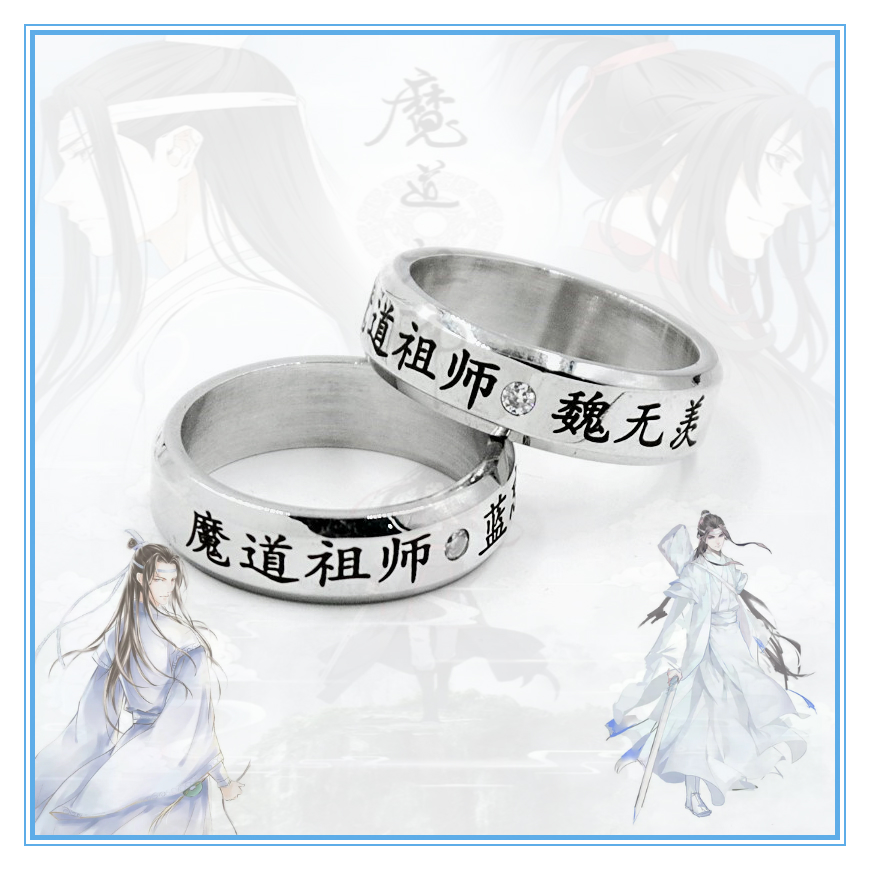 2Pcs/Set Anime Mo Dao Zu Shi Ring Wei Wuxian Lan Wangji Figure Finger Ring Ornament Jewelry Pendant With Black Rope