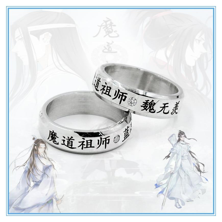 2Pcs/Set Anime Mo Dao Zu Shi Ring Wei Wuxian Lan Wangji Figure Finger Ring Ornament Jewelry Pendant With Black Rope