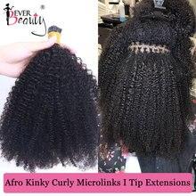 Afro Kinky Curly I Tip Microlinks 100% Human Virgin Hair Weave Bundles Brazilian I Tip Hair Extensions Natural Black Ever Beauty