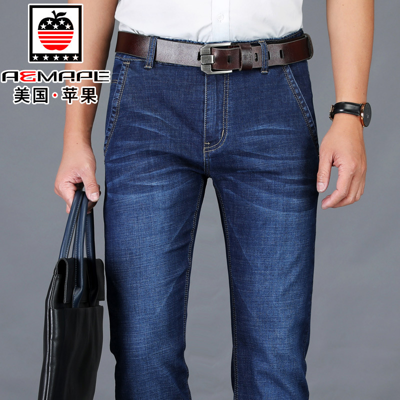 Authorized Genuine Product US IPhone 2019 Spring And Summer New Style Business Cowboy Trousers Men's Straight-leg Pants MEN'S Je