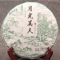 2018 yıl YUGUANGMEIREN organik mehtap güzellik Puer mehtap Sheng pu erh ham çay 357g