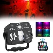 LED Дискотека Лазер Свет RGB Проектор Вечеринка Огни 8 Объектив DJ Магия Шар Лазер Вечеринка Праздник Свадьба +Сцена Освещение Эффект