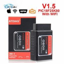 ELM327 OBD2 WIFI V1.5 apoya Android/iOS coche herramienta de diagnóstico con PIC18F25K80 ELM 327 coches Diesel escáner de código
