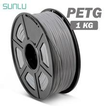 SUNLU PETG خيوط طابعة ثلاثية الأبعاد 1.75 مللي متر 1 كجم شفافة PETG خيوط البلاستيك ثلاثية الأبعاد مواد الطباعة الشحن السريع