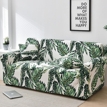 Leaf Floral Printing Stretch Sofa Cover for Living Room Cotton Furniture Protector Single Loveseat Couch Cover Arm Chair Cover