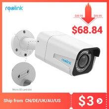 Reolink PoE IP 카메라 야외 5MP 4 배 광학 줌 SD 카드 슬롯 오디오 IP66 방수 총알 비디오 감시 RLC 511