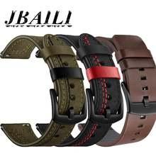Ремешок из натуральной кожи для часов huawei watch gt/gt2 сменный