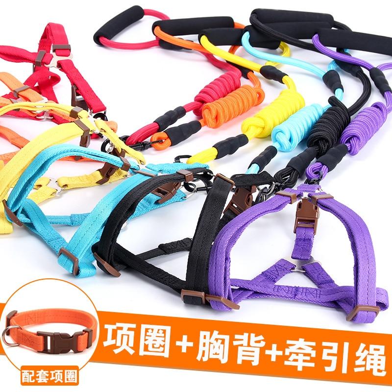 Dog Teddy Lanyard Chest Satsuma Traction VIP Suspender Strap Yeah Dog Chain Unscalable Dogs Dog Lanyard Sub-Chinlon H