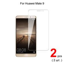 Для huawei mate 9 premium 25d 026 мм закаленное стекло Защита