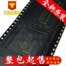 Freeshipping  5PCS/LOT  N80387SX-33 N80387SX  PLCC-68