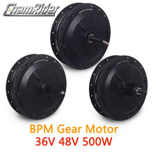 Motor de buje de cambios para bicicleta eléctrica, 36V, 48V, 500W, BPM MX01C, MX01F, MX01R