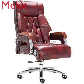 Home computer chair leather boss chair reclining massage office chair lifting office leather executive chair - SALE ITEM All Category