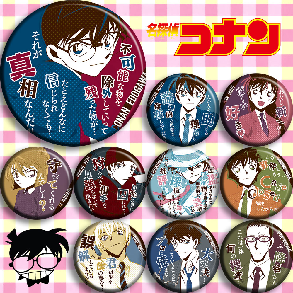 Japan Anime Detective Conan Akai Amuro Cosplay Bedge Cartoon Collection Bags Badges For Backpacks Button Brooch Pins Gifts