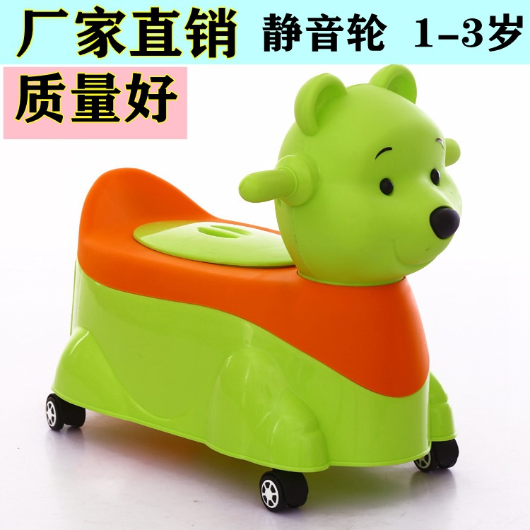 Baby Extra-large No. Pedestal Pan Bear CHILDREN'S Toilet Toilet Men And Women Baby Infant Small Chamber Pot