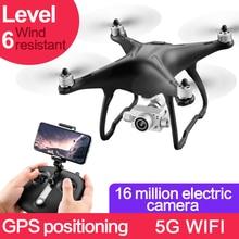 Ультра прозрачная 4K 1080P электронная регулируемая камера Авто Стабильный Дрон бесщеточный двигатель 5G WiFi HD gps ветростойкий Квадрокоптер 6