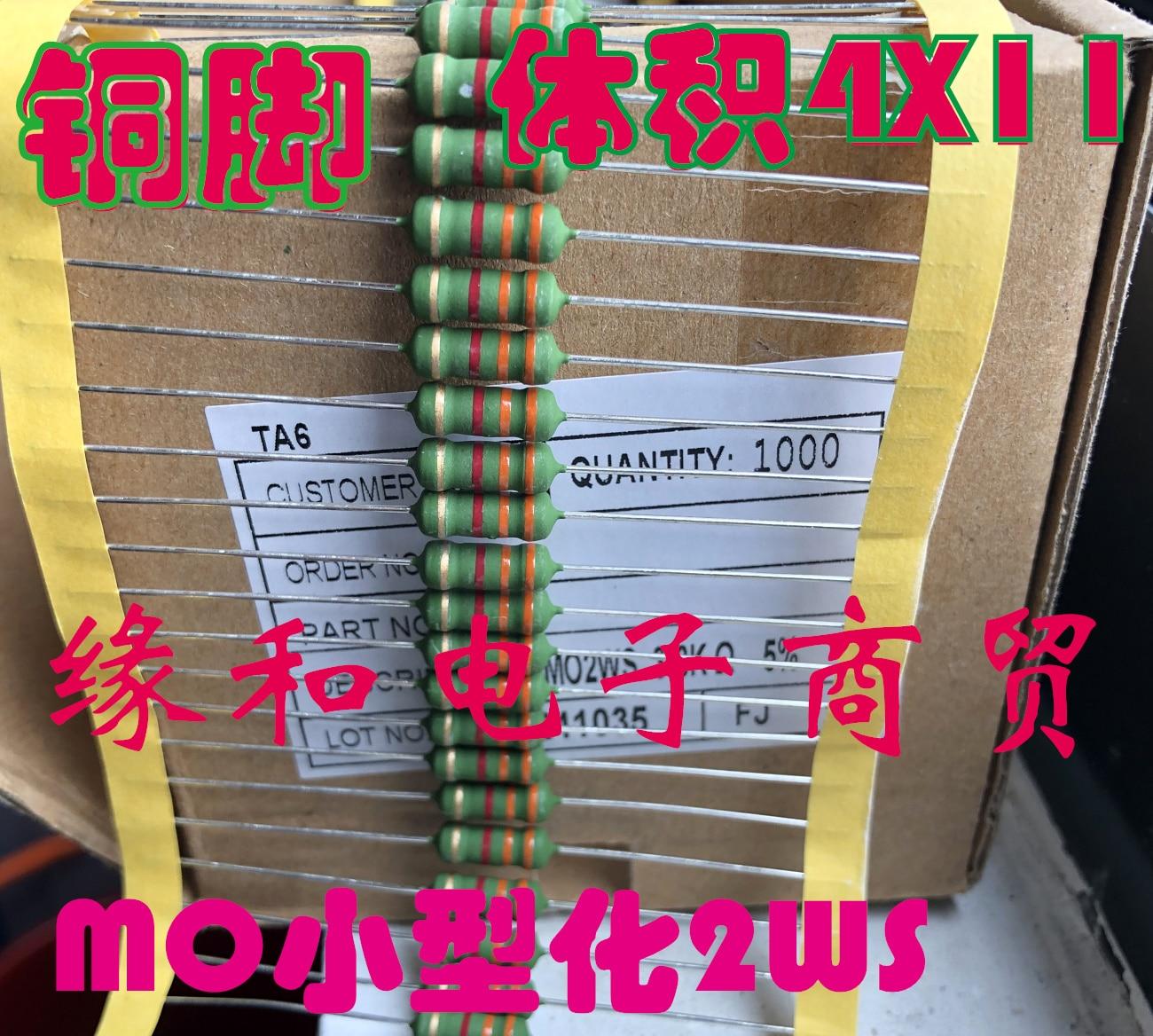 Хорошее качество 2WS 2W DIP 5% 56K 62K 68K 75K 82K 91K 100K 120K 130K 150K 180K 200K 220K 240K ohm 4*11 мм Металл оксидный резистор