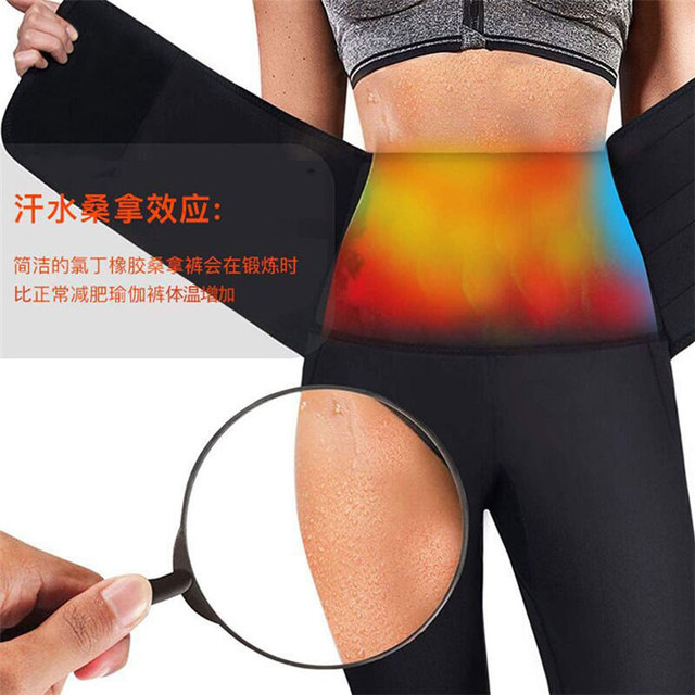 Women Sauna Yoga Pant Capris Leggings Fat Control Sweat Legging with Waist Trainer Belt Hot Sweat Shaper Pants Neorene Wetsuit