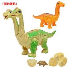 Электрический динозавр игрушка будет ходить двуглавый Брахиозавр прогулочный светильник яйца Динозавр Детская игрушка