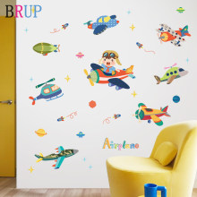 Cartoon Airplane Wall Sticker for Kids Room Home Decoration Wall Decals Self-adhensive Wall Stickers Murals Poster Nursery Room()