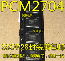 3 PCS PCM2704 PCM2704DBR PCM2704CDBR PCM2704C SSOP28 audio processor(China)