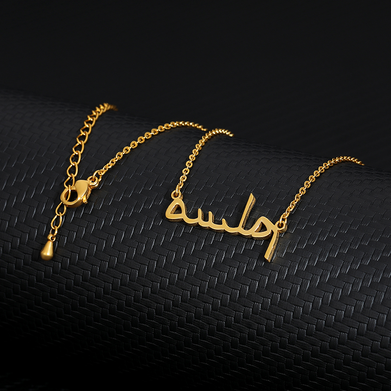 Islam Jewelry Personalized Pendant Necklaces Silver Gold Chain Stainless Steel Custom Arabic Name Necklace Women Bridesmaid Gift