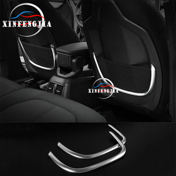 For BMW X1 F48 16-19 & 2 Series Gran Tourer F46 2016 Interior decoration Seat Net Trim Stripe Cover