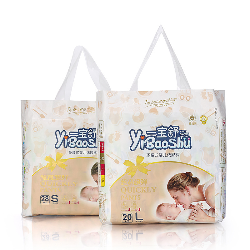 A Treasure Shu Ultra-Thin Continuous Layer Diapers Dry And Breathable Infant Diaper Baby Diapers
