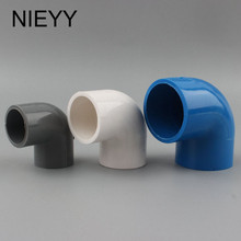20 25 32 40 50mm Elbow Connector PVC Water Supply Pipe 90 Degrees Joint Plastic Water Pipe Fittings Irrigation Accessories id 20 25 32 40 50mm pvc water supply pipe male thread straight connector water pipe quick connector garden irrigation pipe joint