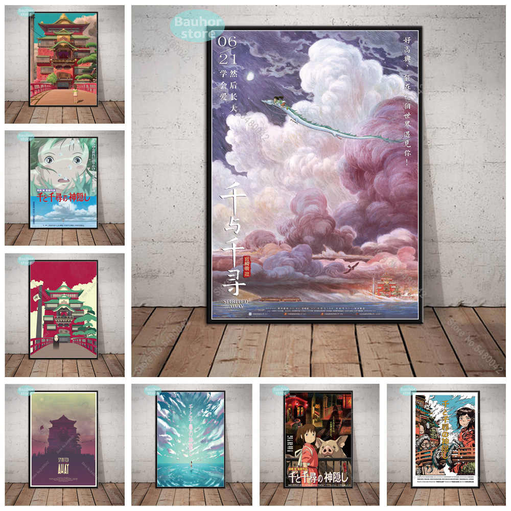 Spirited Away Art Poster Studio Ghibli Hayao Miyazaki Japan Anime Posters And Prints Wall Art Canvas Painting Home Art Decor Painting Calligraphy Aliexpress