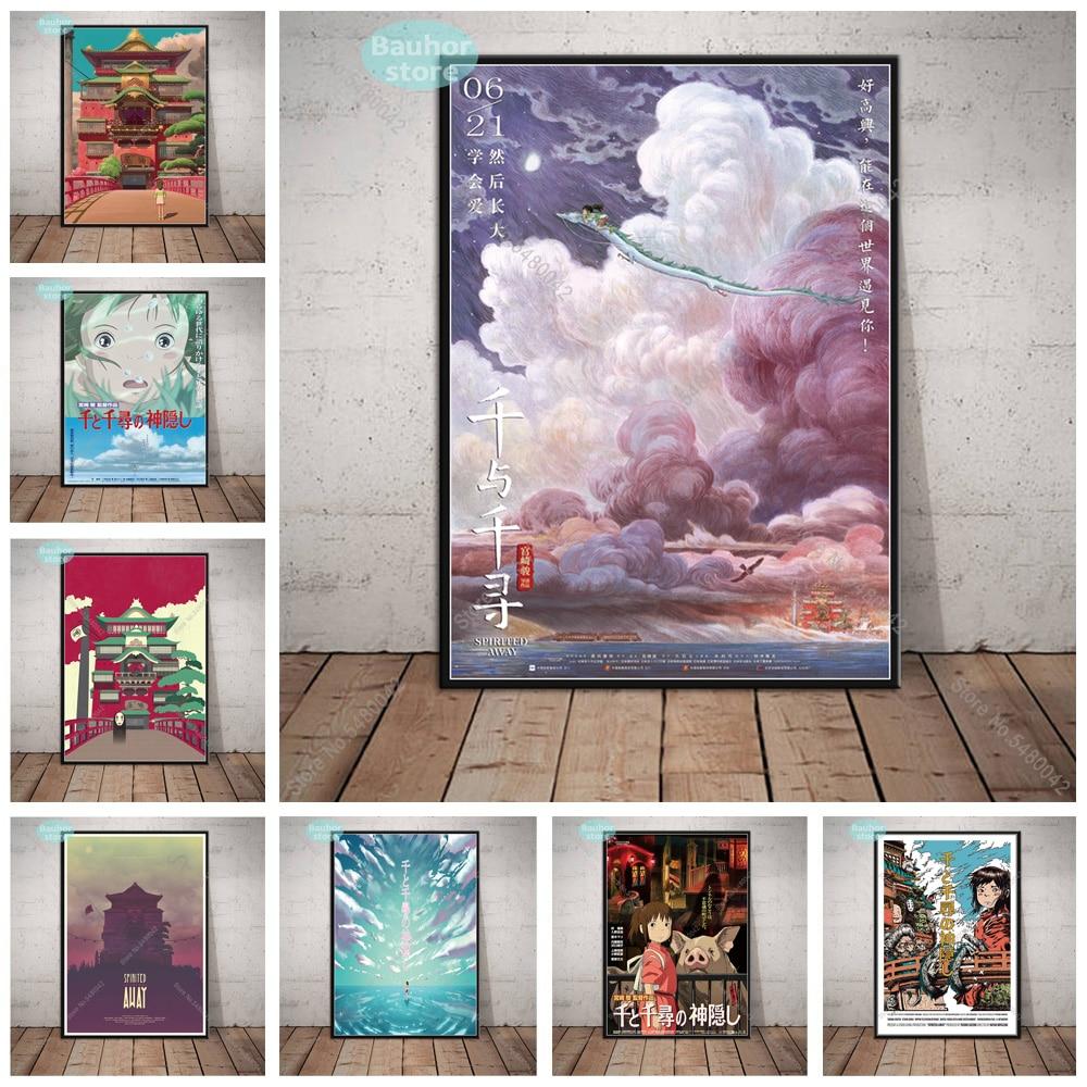 Художественный постер с изображением пиратцев в студии, постеры и принты Хаяо, Миядзаки из японского аниме, Настенная картина на холсте, Дек...