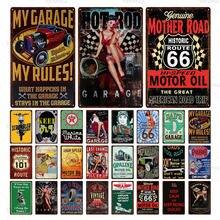 С изображением девушке в стиле пин ап моторное масло гараж плакат