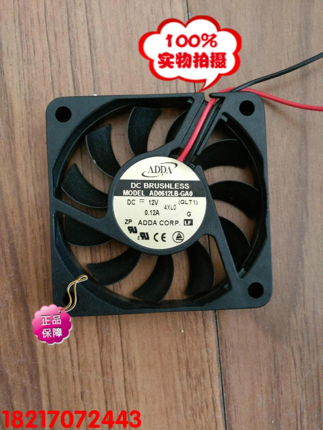 NO HEATSINK AD0612LB-G76 T ; AD0612LB-G76-LF ; ADDA 60x60x10mm Server Square Fan ONLY