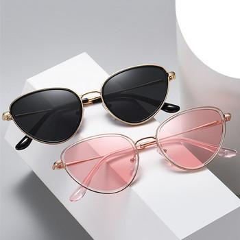 2020 okulary przeciwsłoneczne Cat Eye damskie damskie modne okulary słoneczne marka projektant okulary przeciwsłoneczne damskie okulary jazdy UV400 tanie i dobre opinie CN (pochodzenie) 48mm ZYV287 Złota 54mm Z tworzywa sztucznego WOMEN Ze stopu