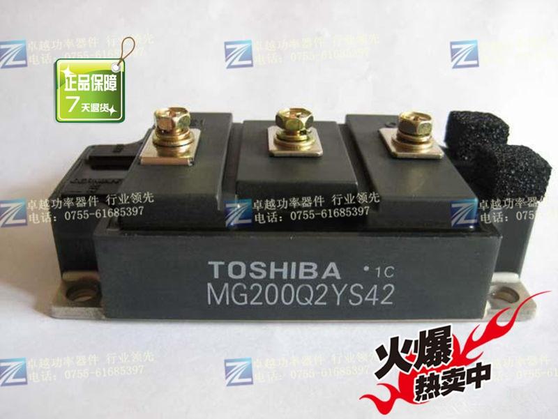 MG200Q2YS42 Power Modules--ZYQJ
