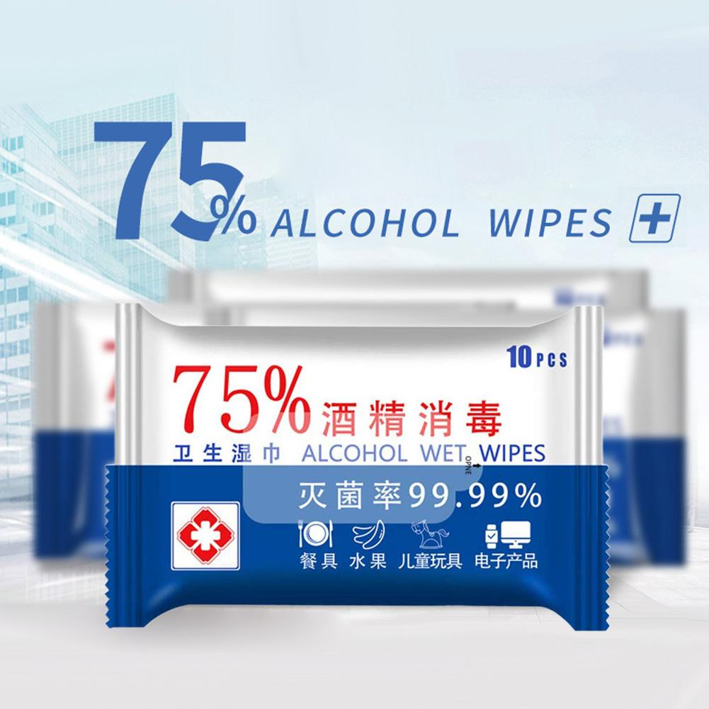 10Pcs Disposable Sterilization Disinfection Alcohol Wet Wipes Swab Pads Cleanser Non-woven Breathable No Stimulation Health