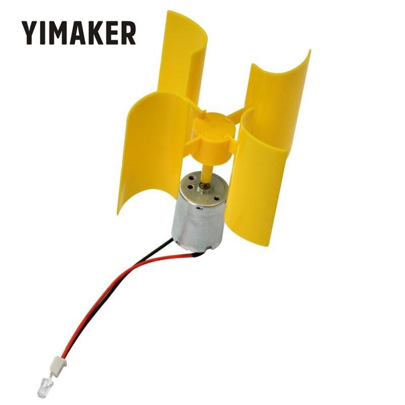 YIMAKER 1pcs Miniature Vertical Axis Wind Alternative Energy Generator DIY Technology Making Physical Power Principle