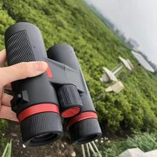 SULIKO Binoculars Optical Military HD  10x42 High Power Telescope Professional Hunting Outdoor
