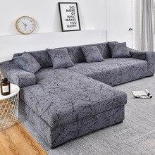 غطاء أريكة غطاء أريكة هندسية مرونة غطاء أريكة لغرفة المعيشة الحيوانات الأليفة الزاوية L شكل أريكة أريكة طويلة الغلاف 1 قطعة