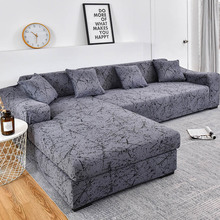 Sofa Cover Geometric Couch Cover Elastic Sofa Cover for Living Room Pets Corner L Shaped Chaise Longue Sofa Slipcover 1PC