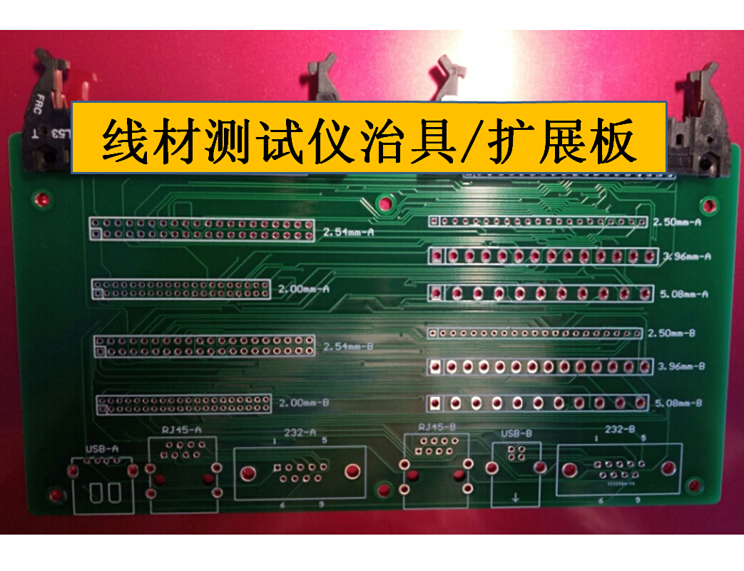 Cable Network Cable Harness Continuity Tester Adapter Plate 40 Road 80pin Wire Test Board Detection Fixture Board
