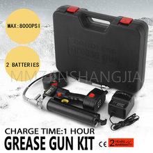 Электрический мобильный инструмент смазочный пистолет грузовик