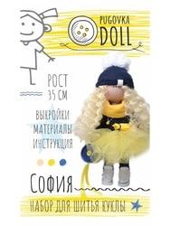 Набор для шитья куклы Pugovka Doll София