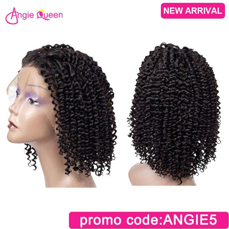 Curly Human Hair Wig 150% Lace Front Human Hair Wigs Malasian Remy Hair Closure Wigs 100% Human Hair Bob Closure Wig 12 14 16