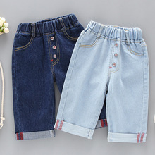 In 2019 the new boys pure color jeans pants in childrens summer children joker leisure 7 minutes of