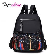 Toposhine Waterproof Backpaccks Printing Tree Ladies Backpacks Travel Bag School Girls High Quality Women Shoulder