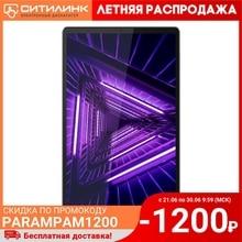 Планшет LENOVO Tab M10 Plus TB-X606F, 4GB, 64GB, Android 9.0 серый [za5t0196ru]