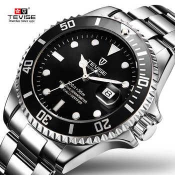 Livraison directe Tevise Top marque hommes montre mécanique automatique de mode de luxe en acier inoxydable mâle horloge Relogio Masculino 2020