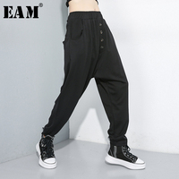 [EAM] High Elastic Waist Black Trousers New Loose Fit Harem Pants Women Fashion Tide All match Spring Autumn 2019 1A830